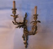 Pair of gilt wall lights